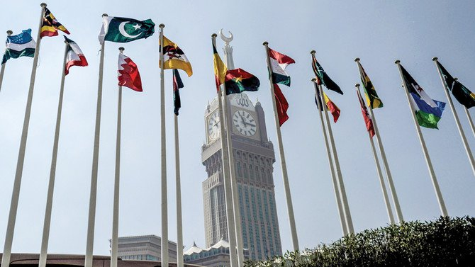 India welcomes 'milestone' invitation to OIC conference