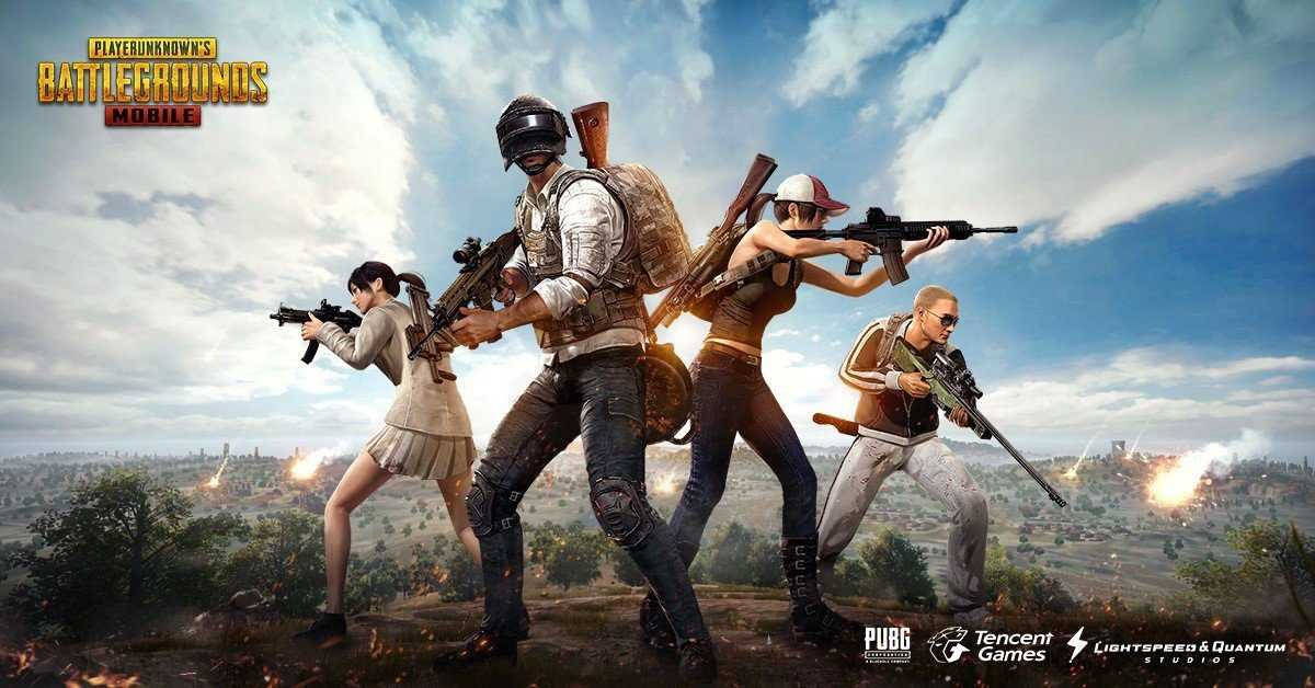 Petition seeks ban on PUBG game's online access
