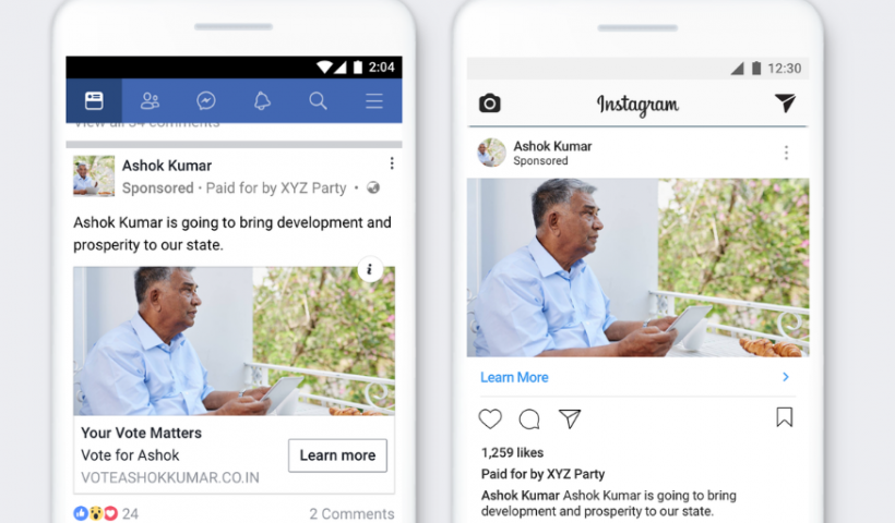 Facebook is Working With Media Companies in India to Flag Fake News