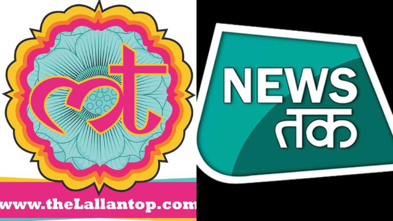 India Today Group channels NewsTak and The Lallantop win big at StreamCon Asia Awards 2019