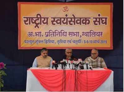 Need to protect beliefs, traditions of Hindu society: RSS